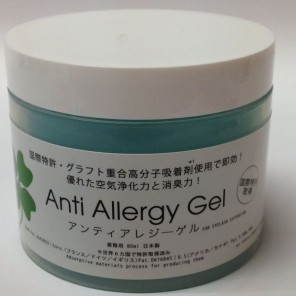 Anti Allergy Gel