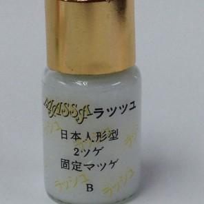 Eyelash Perming B Cream