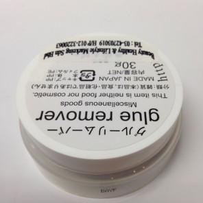 Japan Cream Glue Remover
